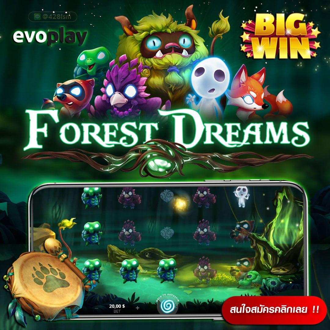 Forest-Dreams-slot